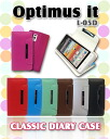 9 pastel notebook cover classic docomo / leather / leather