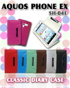 Pastel notebook cover classic