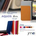 Real leather JMEI original leather flip cover ZAN