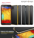 SPIGEN SGP Neo Hybrid Series ネオハイブリッド Galaxy Note3/GALAXYNote3/Galaxy / notes 3 / Galaxy note 3 Note 3 / cover /docomo/au / smart phones/スマホケース/Smartphone/bumpers/DoCoMo/EU