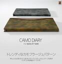 ZENUS Camo Diary duck diary
