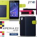 XPERIA A2 SO-04F Z2 SO-03F Z1 SO-01F SOL23 Z1f SO-02F A SO-04E UL SOL22 Z SO-02E AX SO-01E VL SOL21 acro HD SO-03D IS12S GX SO-04D SO-02C IS11S cover JMEI original hold flip cover TRITON smartphone cover / smartphone cover / smartphone / hippopotamus -/C