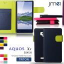 AQUOS PHONE Xx 304SH mini 303SH 302SH 206SH 203SH 106SH SERIE SHL25 mini SHL24 SHL23 SHL22 SHL21 ISW16SH ZETA SH-04F SH-01F SH-06E SH-02E SH-09D cover JMEI original hold f lip cover TRITON Smartphone / smahocover / smart phone case /COVER / hippo-