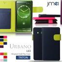 URBANO L03 L02 L01 PROGRESSO DIGNO M KYL22 S KYL21 ISW11K DUAL2 WX10K DUAL WX04K R 202K HONEY BEE 201K 101K cover JMEI original hold flip cover TRITON smartphone cover / smartphone cover / smartphone /COVER/ hippopotamus -/ アルバーノ /softbank/willcom/au