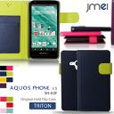 AQUOS PHONE EX SH-02F SH-04E si SH-07E SH-01E SH-10D SH-06D SV SH-01D 102SH CL IS17SH IS13SH ss 205 SH es WX04SH ef WX05SH cover JMEI original hold f lip cover TRITON Smartphone cover / smahocover / Smartphone / case / COVER / cover-/docomo/au/softbank