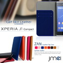 Leather JMEI original reserv flip cover ZAN