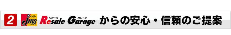 �ꥻ���륬�졼������ΰ¿�������Τ����