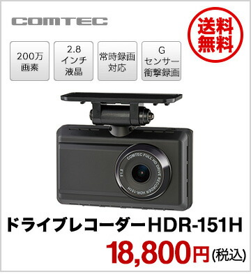 http://item.rakuten.co.jp/jms-silverback/144104/
