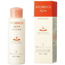 ◆ ArtRage medicated skin treatment 100 ml ◆ JAN4548320032661 maximum points 10 times in 5% off * cancel, change, return exchange non-review coupon today! fs3gm