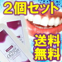 "◆ デンタオーラルピュア pharmaceutical products (set of 2) ◆ white? s mouthwash oral cleaning liquid oral care.""teeth to popular""colourless transparent mouthwash.""* cancellation or change, return exchange non-review at 5% off coupon! fs3gm"