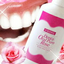"◆ デンタオーラルピュア rose ◆ s mouthwash mouthwash トゥースウォッシュ dental care cored remove bad breath anti stain clear teeth whitening» ""white teeth"" * cancellation or change, return exchange non-review at 5% off coupon!"