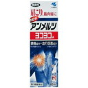 "◆ ニューアンメルツヨコヨコ A odor-free 80 ml 4987072001363 ◆ ""ammers shoulder pain and, muscle sore topical liquid."" * cancellation or change, no refunds replacement"