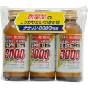 "◆ ビタシーローヤル 3000 100ml×3 book 4987156003016 ◆ ""Vitesse drink vitamin base."" * cancellation or change, no refunds replacement"