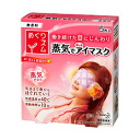 P up to 14 times! ◆ Kao round SM steam hot eye mask (fragrance-free and 5 pieces) ◆ coupons 5% off in JAN4901301227850 * cancel, change, return exchange non-review!
