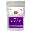 ◆ commercial lutein 270 grain ◆ (approximately 3 months min) supplement supplements hesitation clean PC デジタルケア today maximum points 10 times * cancel, change, return Exchange cannot * Bill pulled extra shipping