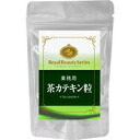 Deodorant beauty supplements, health supplements ◆ commercial tea catechin grain 270 grain ◆ maximum (approximately 3 months min) [products] today points 10 times * cancel, change, return exchange non-* teen pulling separate shipping 02P21Aug14