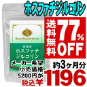 The road postage according to the ※ collect on delivery impossible of) lecithin diet supplement supplement ※ cancellation, a change, returned goods exchange for 270 phosphatidylcholine ◆( approximately three months for product ◆ duties targeted for 77%OFF