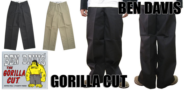 Gorilla Gear - Posts | Facebook