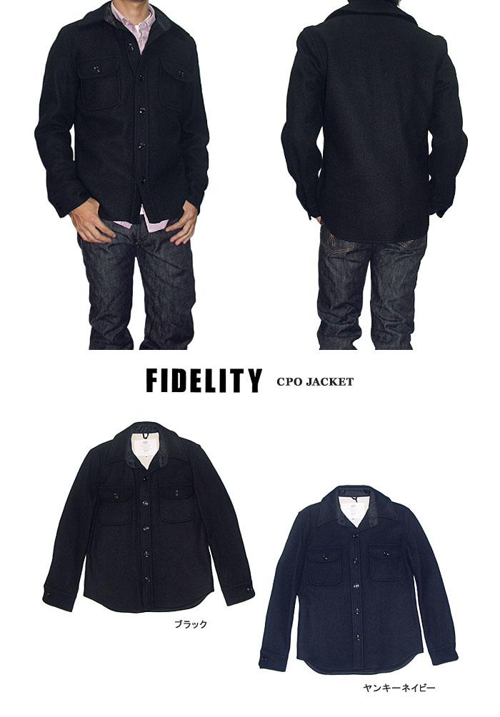 Fidelity cpo jacket made in usa cpo for Fidelity cpo shirt jacket