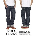 0105 XX 1953 MODEL HEAVY OZ ヘビーオンス jeans indigo blue rigid denim FULL COUNT (men/bottoms/jeans/full count/casual/casual)
