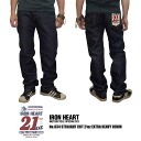 Iron hearts IRON HEART biker missed 21 oz denim! No.634 STRAIGHT CUT 21 oz EXTRA HEAVY DENIM straight jeans onewash (men/bottoms/jeans/casual/casual/denim)