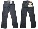 Levi's and Levi's 501 XX vintage (vintage) 66501-0008 rigid 501 in 1966 model United States-made rigid men/bottoms/jeans/Levis