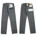 LEVI's VINTAGE CLOTHING Levi's vintage (vintage) 19221-0001-United States rigid 501 XX 1922 model