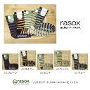 rasox ラソックス soft touch tricolor crew length socks CA092CR33 (inner / underwear / nightwear / men's socks & leg wear and mens socks / socks / casual / casual).