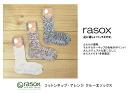 rasox ラソックスコットンネップ arrangement crew length socks CA102CR03