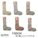 rasox la Sox splash linen and similar live CA101HC31 for Ladies