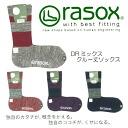 rasox ラソックス DR mixture crew length socks CA090CR10