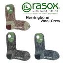 -rasox la Sox herringbone wool crew socks CA142CR01 (gender unisex / socks and calf-length and fall-winter)