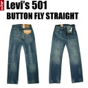 501 00501-1170 Levis Levi's red tab jeans オリジナルボタンフライストレートウォッシュドヴィンテージ