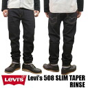 Levi's 508 テーパードスリム rinse stretch Levi's CLASSIC SLIM TAPER LV-00508-0117! Hem up free!