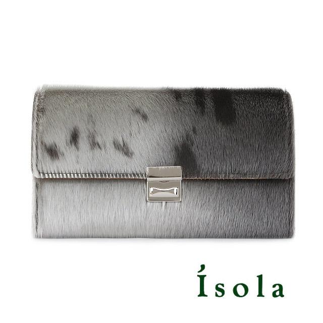 isola お財布