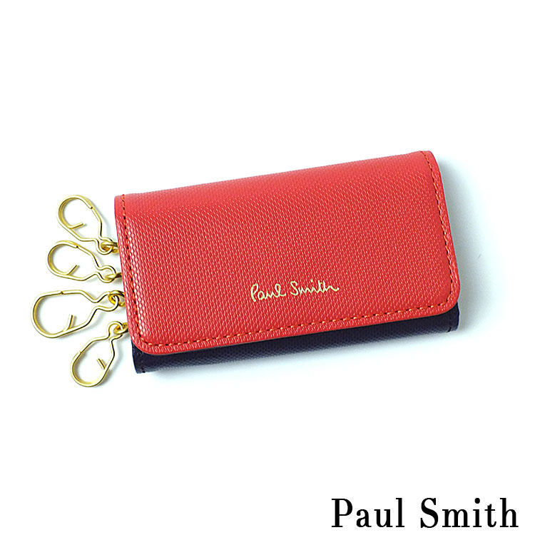 Paul Smith カラーコンビ エンボスレザー 4連キーケース