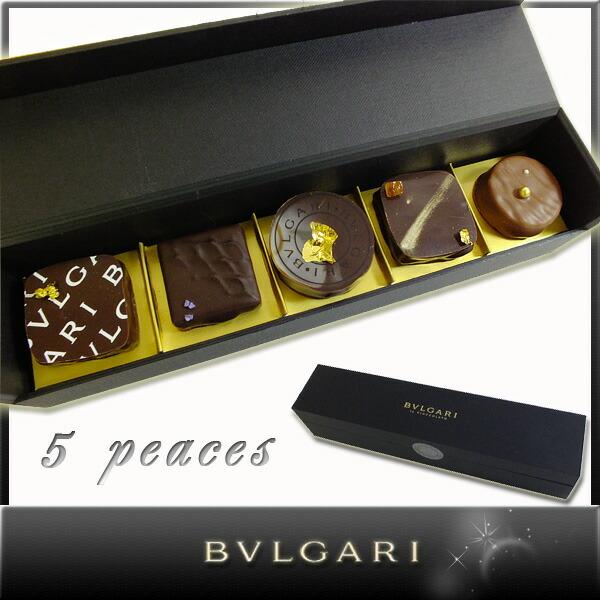 【宝石のような美しいチョコレート】 ブルガリ チョコレート BVLGARI ブルガリ チョコレート ジェムズ 5個入り