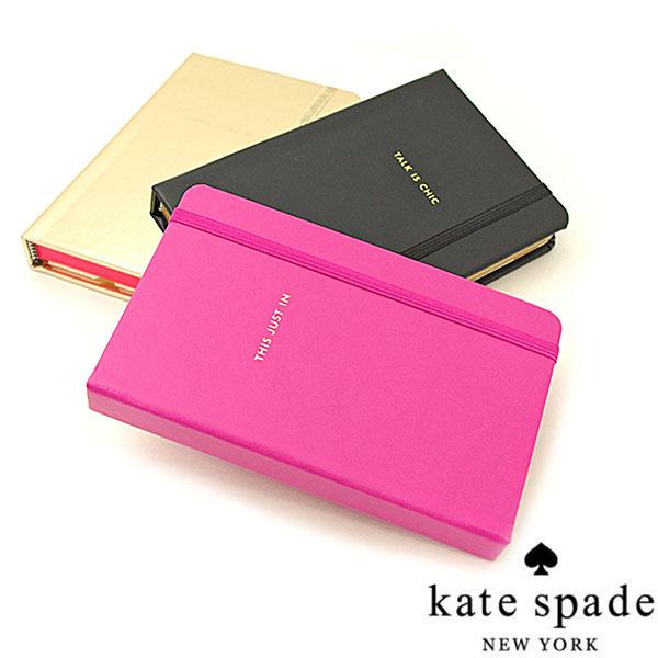 Kate Spade ミディアム ノートブック