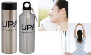 水素水ボトル