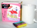 And gifts--Rainbow Kit lie-a painting mug! White