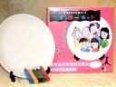 Rainbow Kit lie-painted painting face plate! Plate