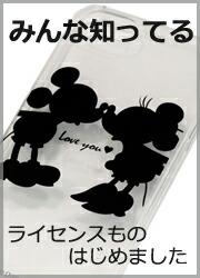 Disney �ǥ����ˡ� ����饯����