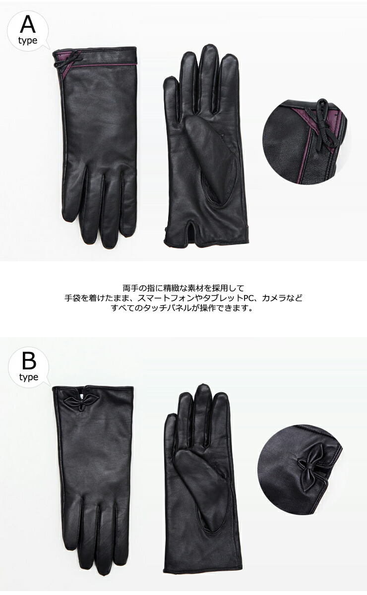 Womens leather smartphone gloves -  Contains Special Features Fiber Conductive Electrical Thread At Your Fingertips Can All Touch Screen Smartphone And Tablet Pc Camera With Gloves On