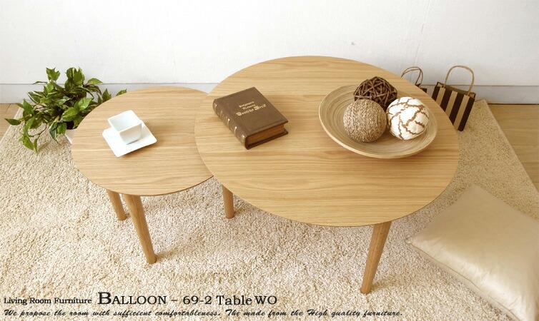 スライド式の伸長テーブル