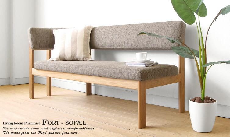 室内装潢和扶手与同榻而眠左肘型紧凑白橡木实木框架两个沙发堡扶手