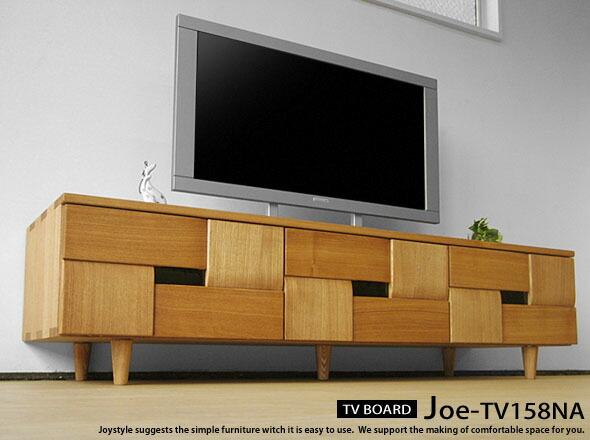 タモ無垢材を使用した立体的なデザインのテレビボード