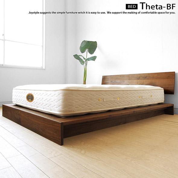 Single Mattress Bed Frames Low 590 x 590