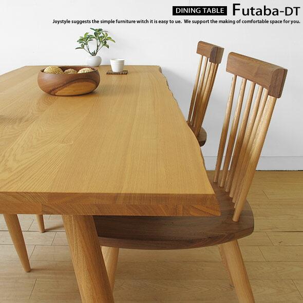 タモ無垢材を使用した一枚板風のダイニングテーブル