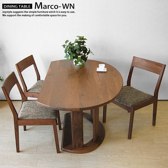 Half Round Table Counter Table Dining Table MARCO WN Chairs Sold