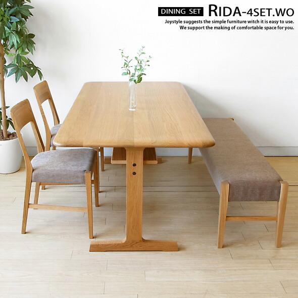 Joystyle interior rakuten global market dining table of for Single leg dining table